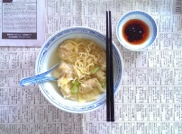 Home-made Wonton Noodle Soup